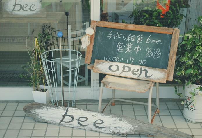手作り雑貨のお店 bee