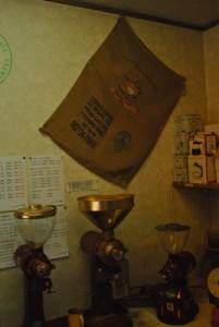 加賀コーヒー店